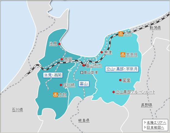 富山県のホテル・旅館を条件で ... : 日本地図 東海 : 日本